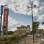 ケンミンショー 第7ギョーザの店 ホワイト餃子 石川県金沢市 持ち帰り 通販