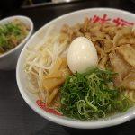 ケンミンショー 徳島ラーメン 東大の食べ方は豚バラ肉スライスをすき焼き風に?