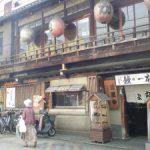 京都 かねよ きんし丼 うなぎの老舗のうな丼(新京極) ぶらり途中下車の旅
