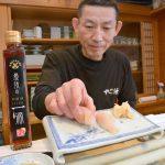 鮭の魚醤 最後の一滴 新潟県立海洋高校の部活で誕生した醤油を青空レストランの通販でお取り寄せ