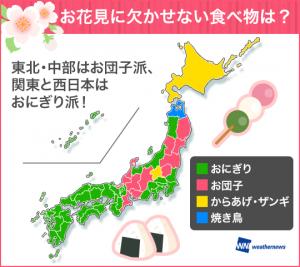 sakura2016_map1
