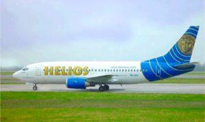 Helios5-dby